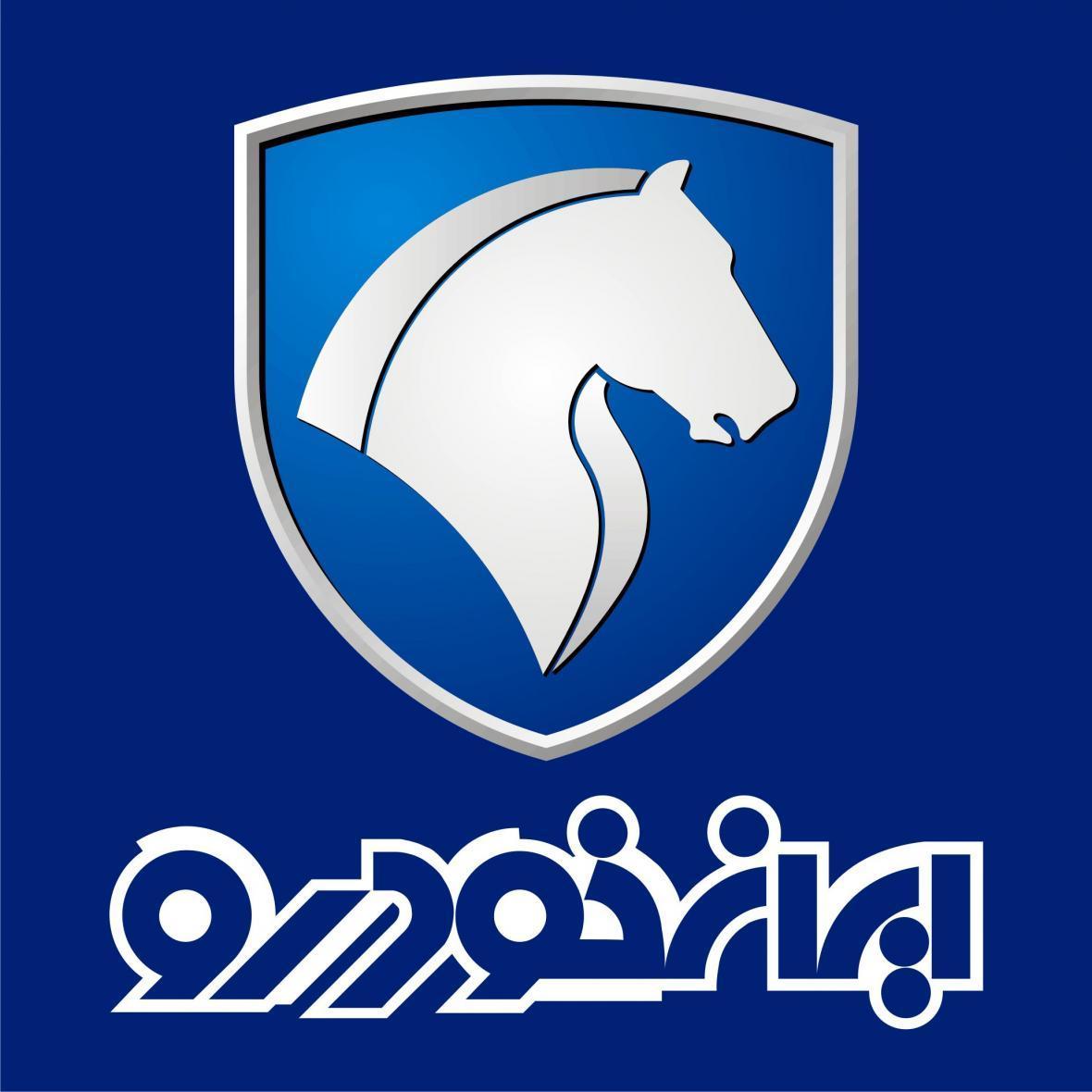 فروش فوری 2 محصول ایران خودرو به صورت اقساطی با تحویل فوری از امروز