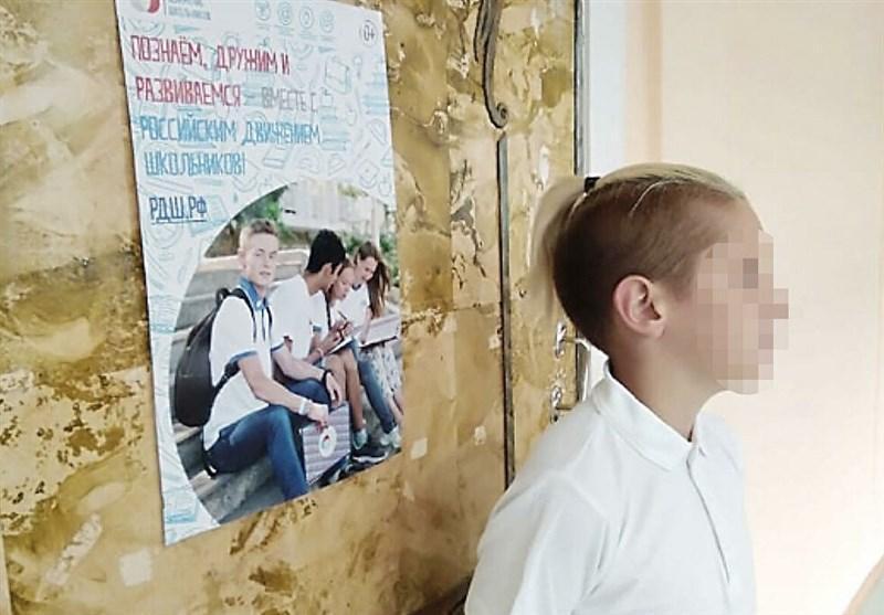 جنجال قضایی مدل موی ابراهیموویچ در روسیه