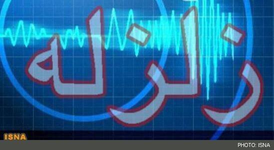 زلزله 5.7 ریشتری در استانبول