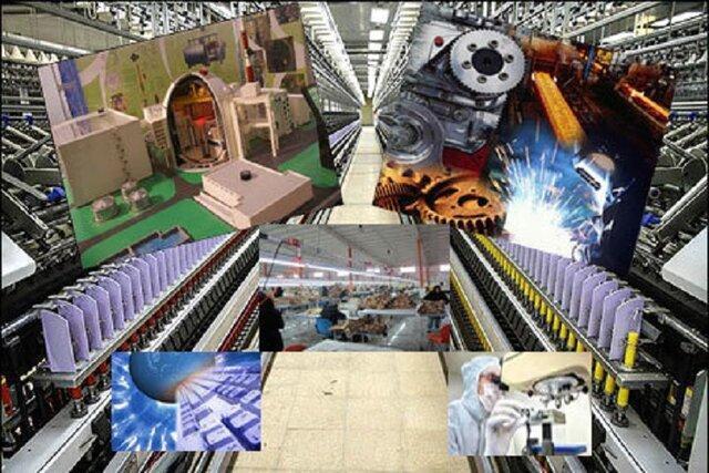 افزایش حجم سرمایه گذاری واحدهای صنعتی کهگیلویه و بویراحمد