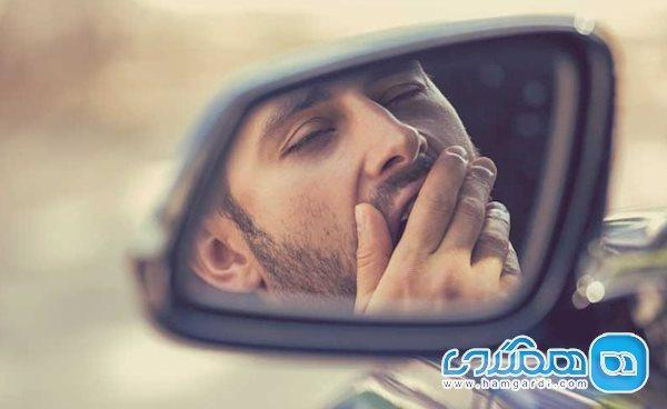 لیستی از راهکارهای جلوگیری از خواب آلودگی حین رانندگی در سفر