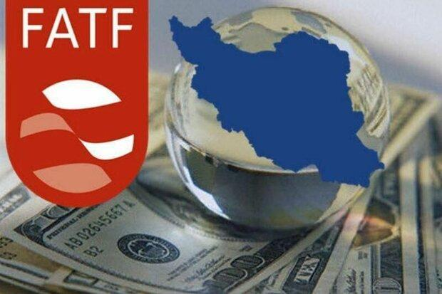 گروه ویژه اقدام مالی باردیگر فرصت ایران را تمدید کرد