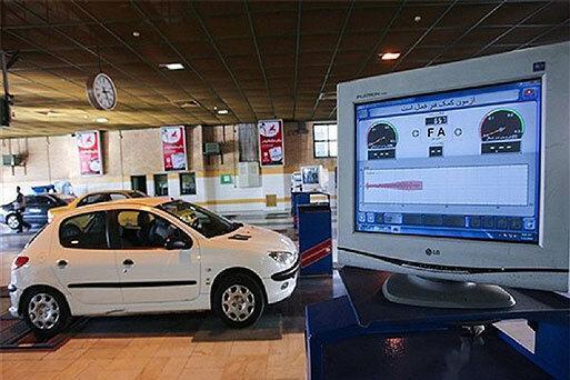 5 دلیل اصلی رد شدن خودروها در مراکز معاینه فنی
