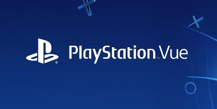 سونی: استریم PlayStation Vue تعطیل می گردد