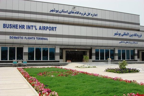جدول پرواز های فرودگاه بوشهر در 17 آذر 98