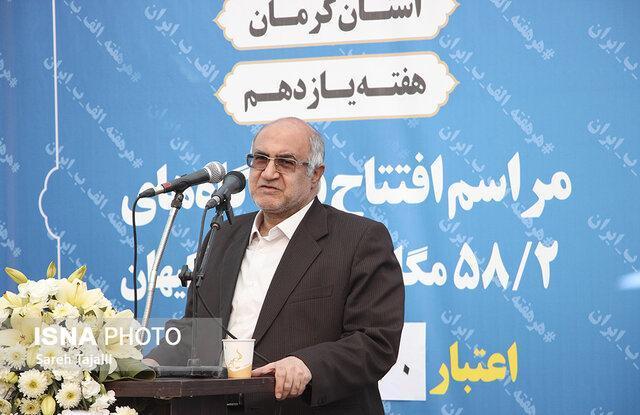13 شهر استان کرمان در شرایط قرمز آبی