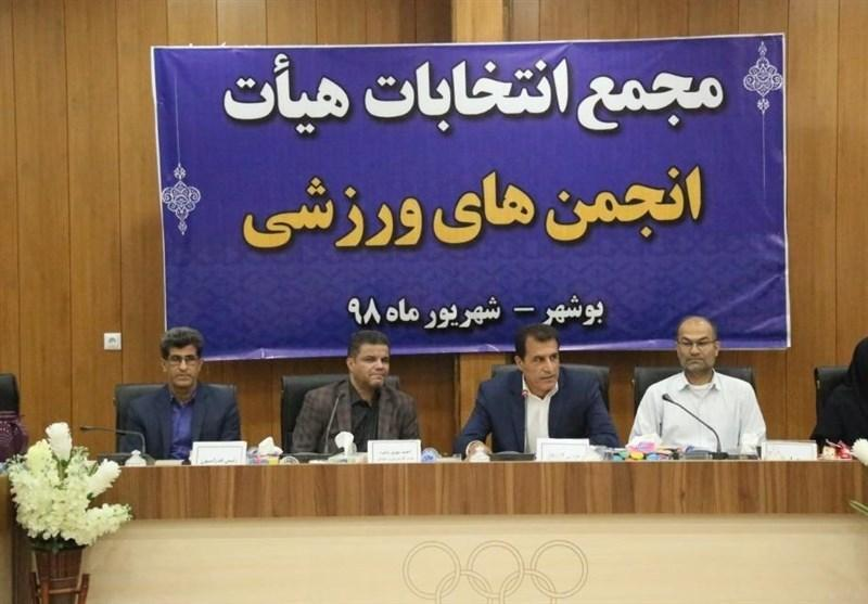 بوشهر، 15 ورزشکار انجمن های ورزشی به مسابقات بین المللی اعزام می گردد