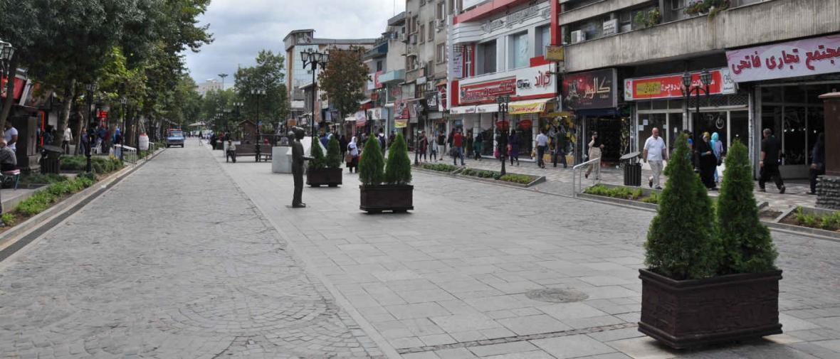 خیابان علم الهدی رشت