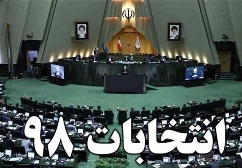 آمادگی کامل سیستان و بلوچستان برای برگزاری انتخابات ، تحویل اقلام انتخاباتی مورد احتیاج به فرمانداری ها و بخشداری ها