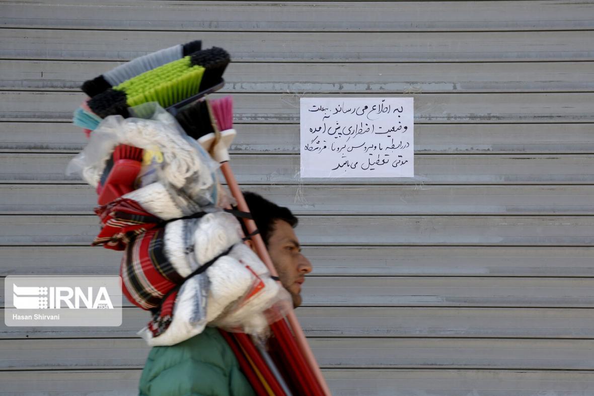 خبرنگاران کرونا، درآمد 70 درصد خانوارهای تهرانی را کاهش داد