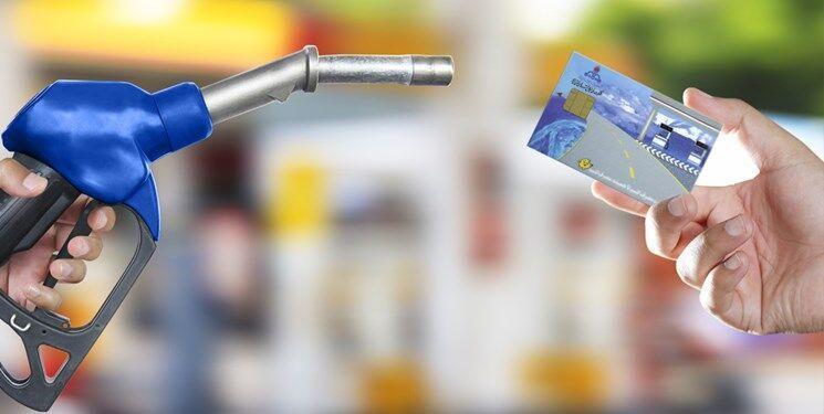 خبرنگاران واریز سهمیه اعتباری سوخت 633 هزار خودروی حمل و نقل عمومی