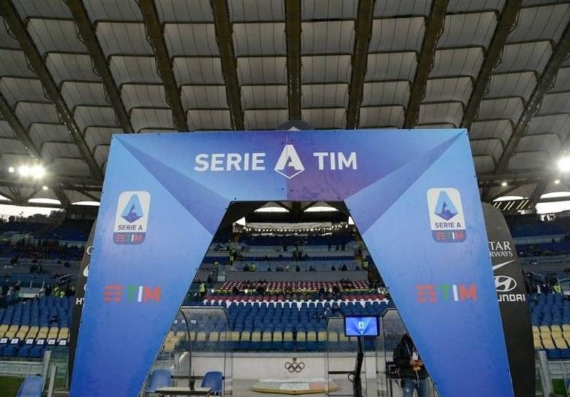 با موافقت نخست وزیر ایتالیا؛ تمرینات تیم های سری A از 29 اردیبهشت شروع می گردد