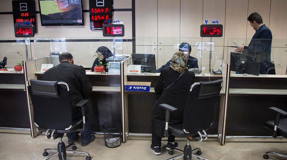 ساعات کار بانک های خصوصی بدون تغییر ماند