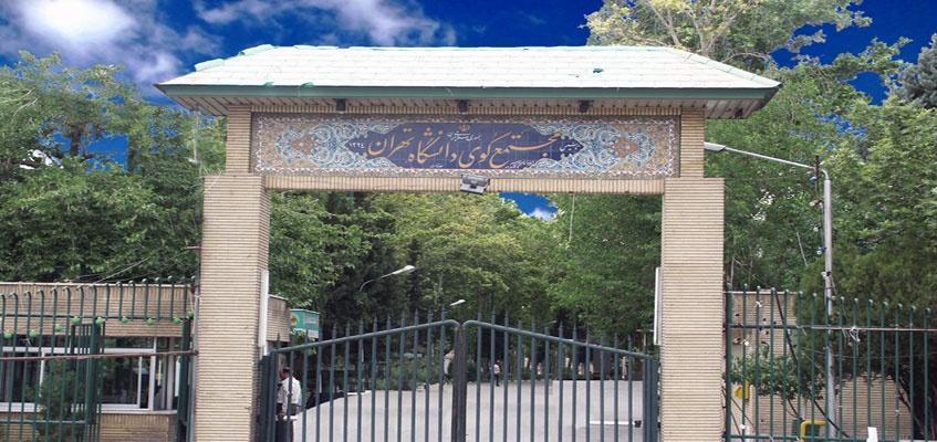 سینمای تاریخی کوی دانشگاه تهران بازسازی و احیا شد