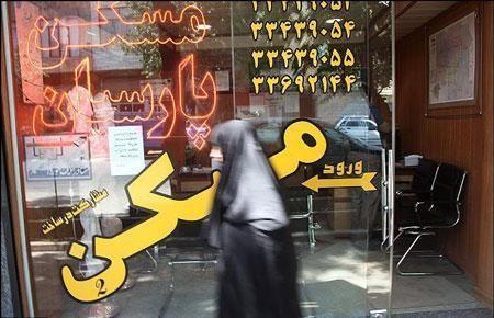 خانه دار شدن در تهران چند سال زمان می خواهد؟
