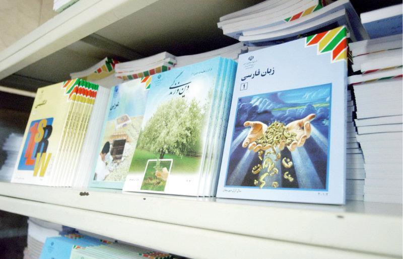 مهلت ثبت نام اینترنتی کتاب های درسی دانش آموزان تمدید شد