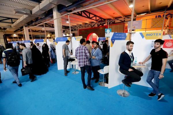 اعلام آمادگی 200شرکت فناور برای حضور دراینوتکس2020