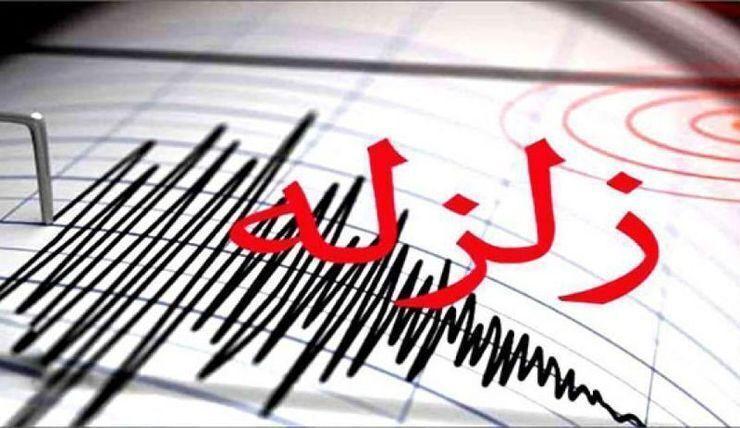 خبرنگاران زلزله ای به بزرگی 4.3 ریشتر حوالی بازرگان را لرزاند
