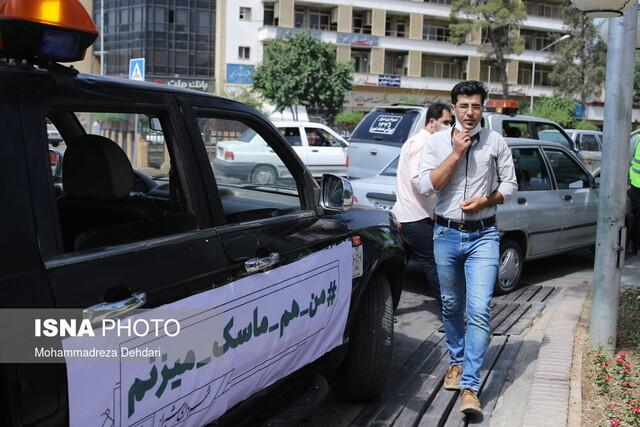 ماسک را زیر چانه نکشید!، شرایط کرونا در فارس