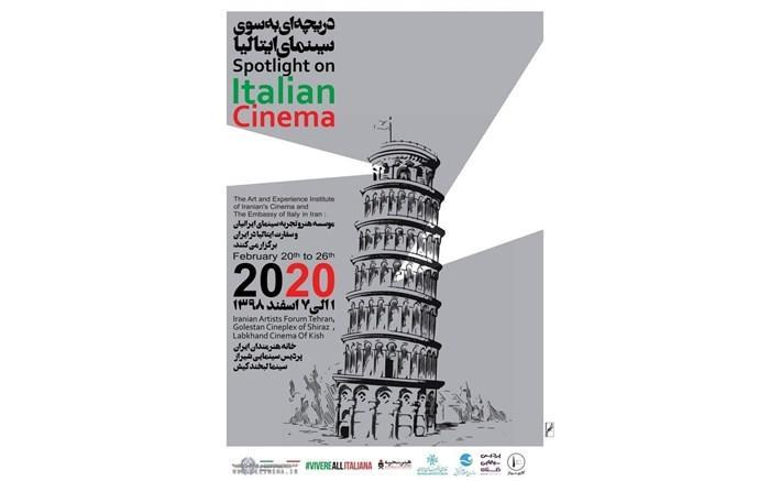 اسامی فیلم های حاضر در هفته فیلم ایتالیا اعلام شد