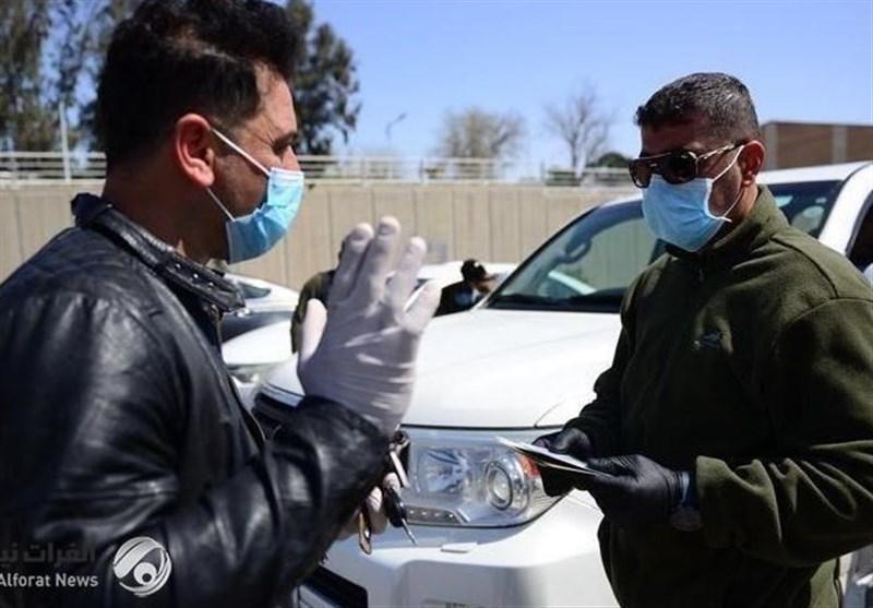 کرونا، کاهش فرایند ابتلا در عراق
