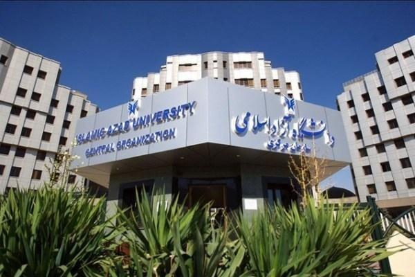 دفتر بازرسی ویژه هیئت امنای دانشگاه آزاد منحل و اسماعیلی برکنار شد