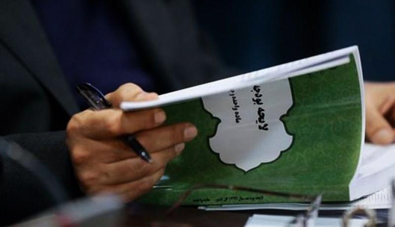 افزایش 300 درصدی فروش نفت در بودجه، استقراض 75 هزار میلیاردی از صندوق توسعه (جدول)