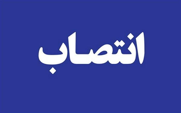رئیس پلیس پیشگیری تهران منصوب شد