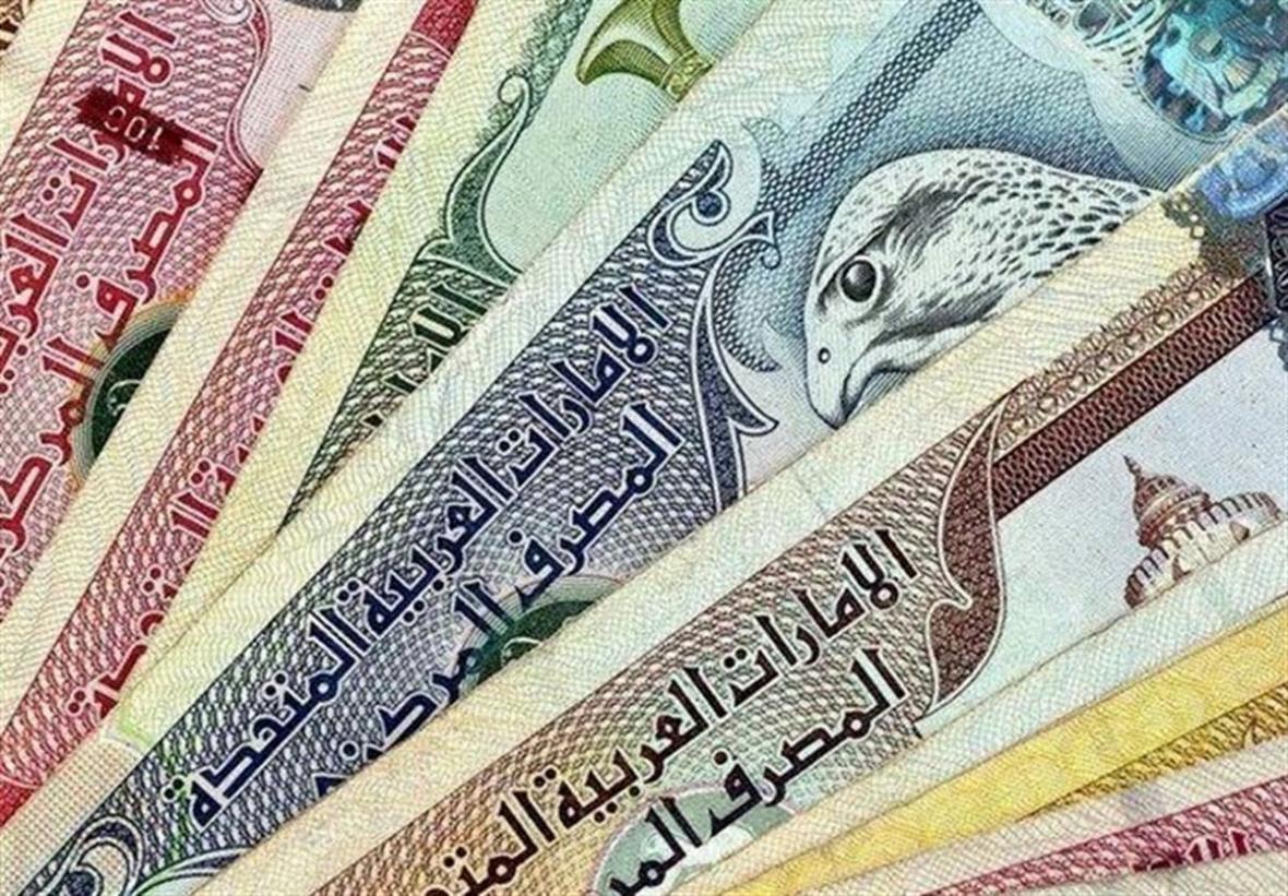 قیمت درهم امارات امروز پنجشنبه 1399، 09، 20