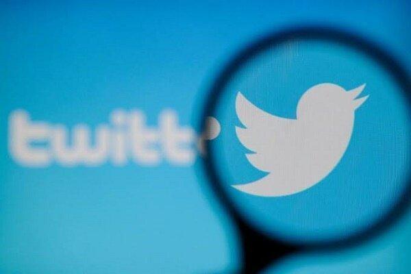 ایرلند توئیتر را 450 هزار یورو جریمه کرد