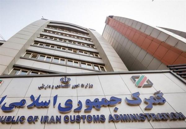 مدیرکل گمرک تهران بعد از 14 ماه برکنار شد