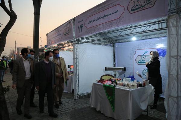 دست سازه های مادران شهر تهران در قلب طهران