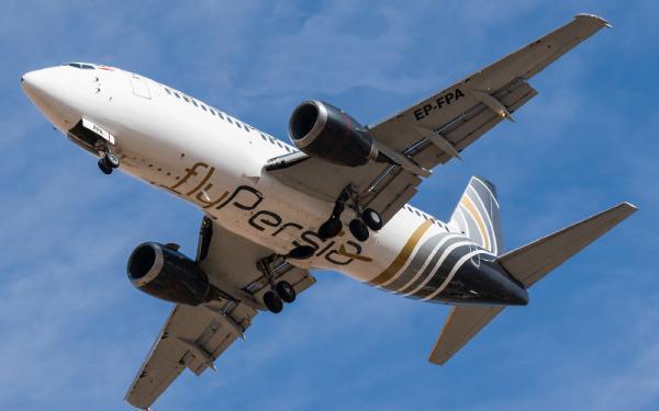 آشنایی با اضافه بار شرکت هواپیمایی فلای پرشیا ایر