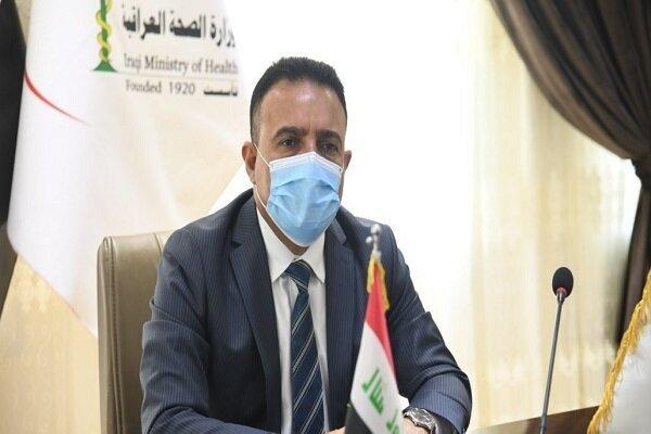 وزیر بهداشت عراق کناره گیری کرد