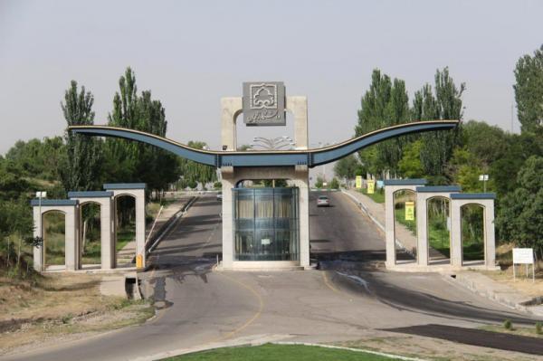 ترم تابستانی دانشگاه زنجان از 26 تیر آغاز می شود