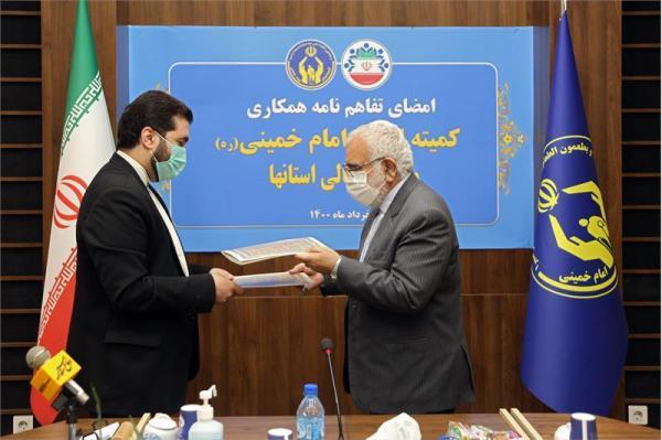 تاکید رئیس کمیته امداد بر نقش شورا های اسلامی شهر و روستا برای خدمت به محرومان
