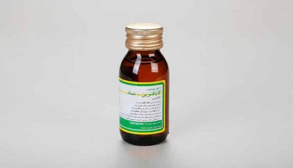 شربت گایافنزین (موارد مصرف، عوارض و تداخلات دارویی)