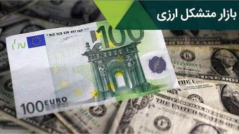 افزایش دلار و کاهش یورو در بازار متشکل ارزی؛ 27 شهریورماه